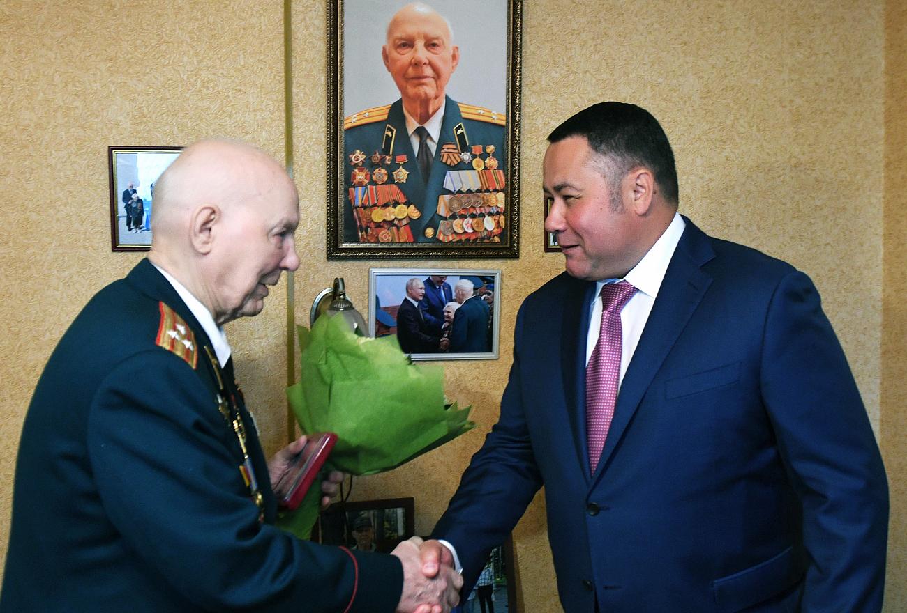 В День герба и флага Тверской области губернатор Игорь Руденя вручил ордена Почета ветеранам