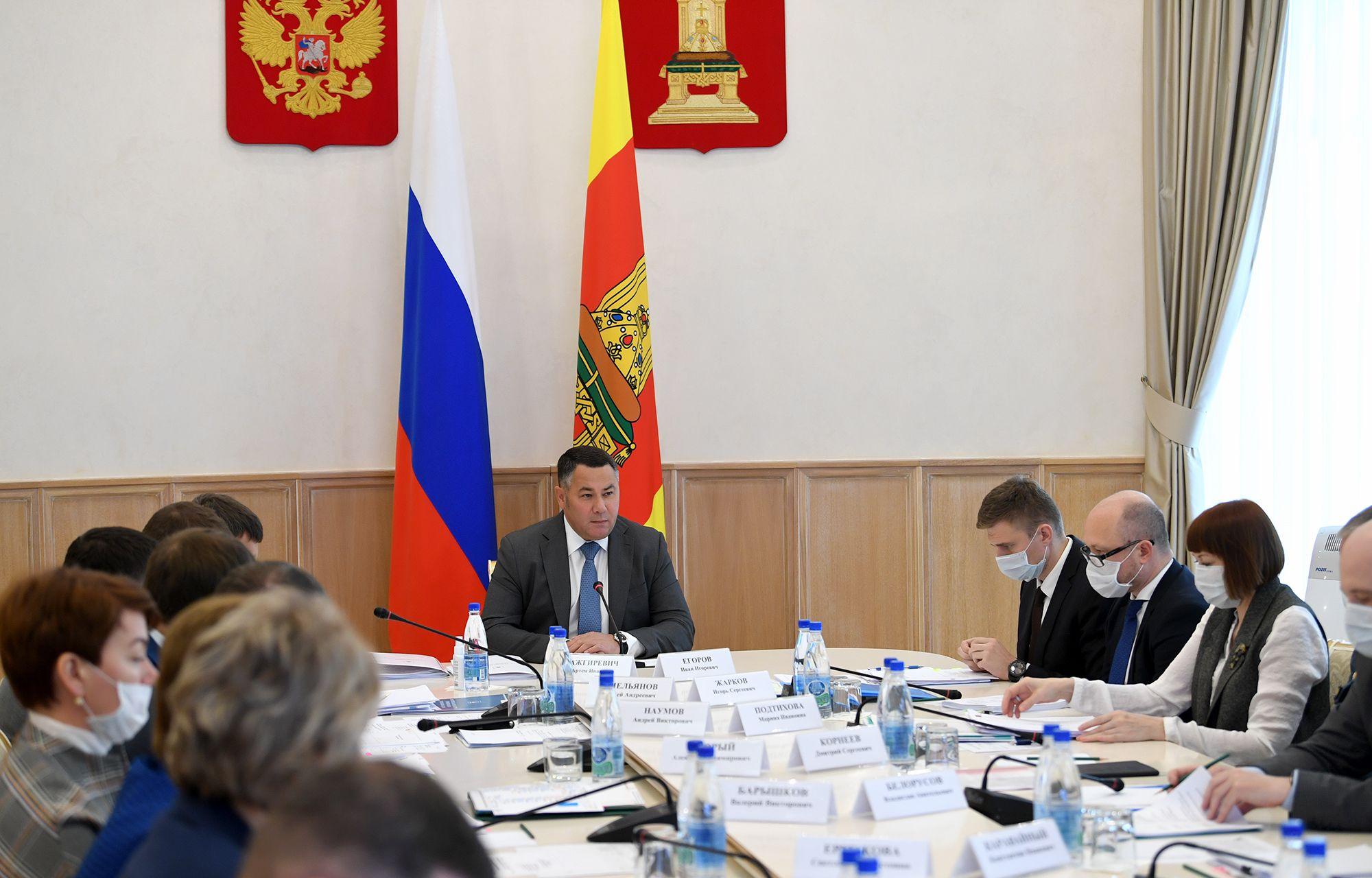 В Тверской области обсудили социально-экономическое развитие региона