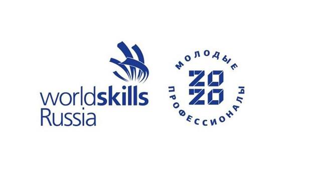 Молодые профессионалы будут состязаться в Тверской области за право поехать в Шанхай
