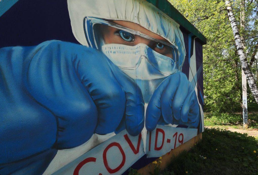 Статистика распространения коронавируса в Тверской области: данные на 29 октября
