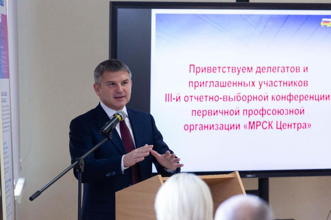 Игорь Маковский: профсоюзы – наша надежная опора