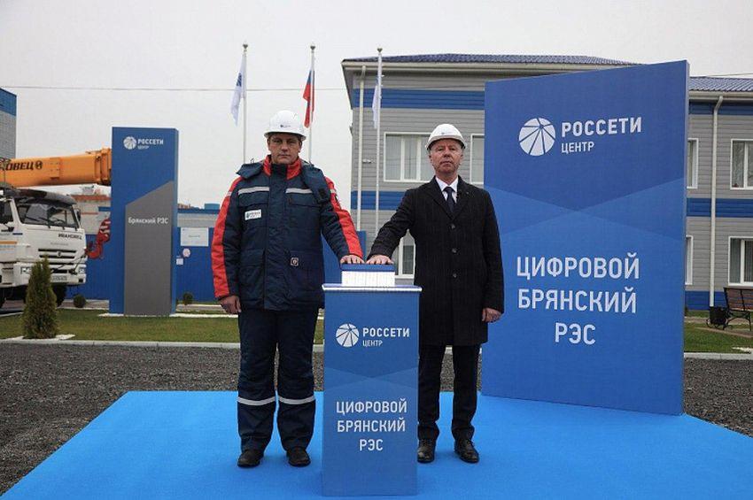 «Россети» ввели в эксплуатацию два крупных объекта в Белгороде и Брянске
