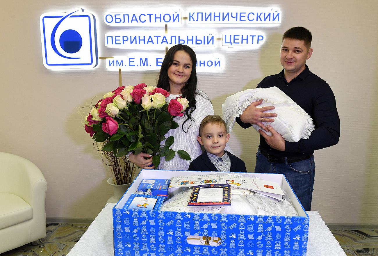 В Тверской области 10500 семей получили подарки для новорожденных