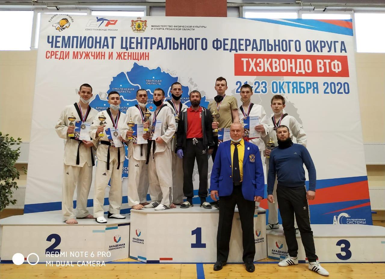 Ржевские спортсмены попали в число лучших в ЦФО