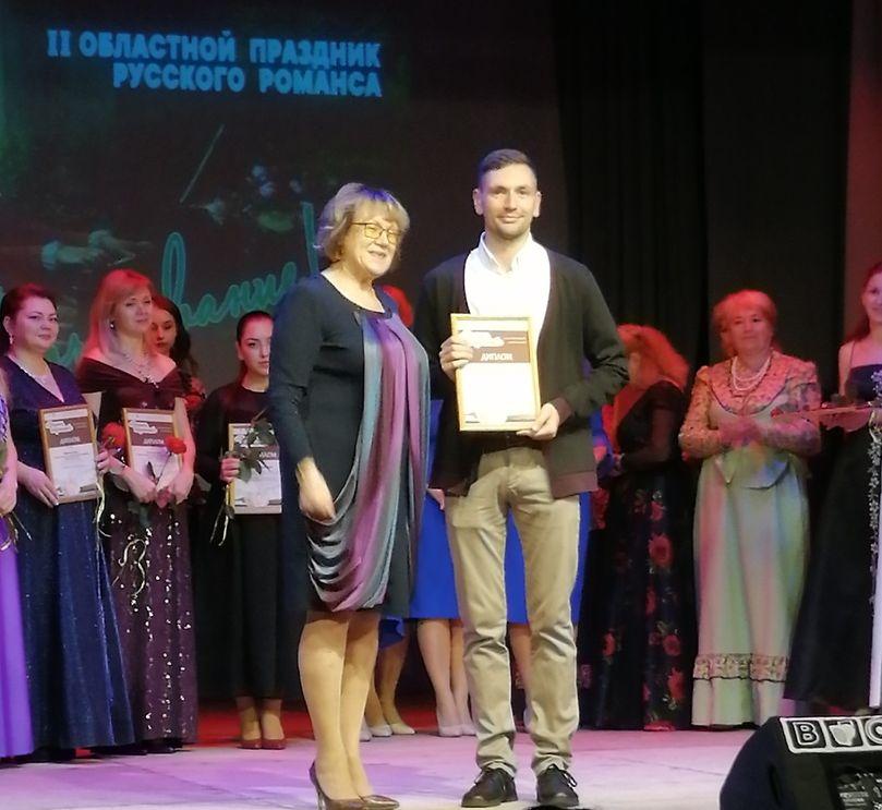 Солист Торопецкого РДК принял участие в празднике русского романса «Продлись, очарование!»