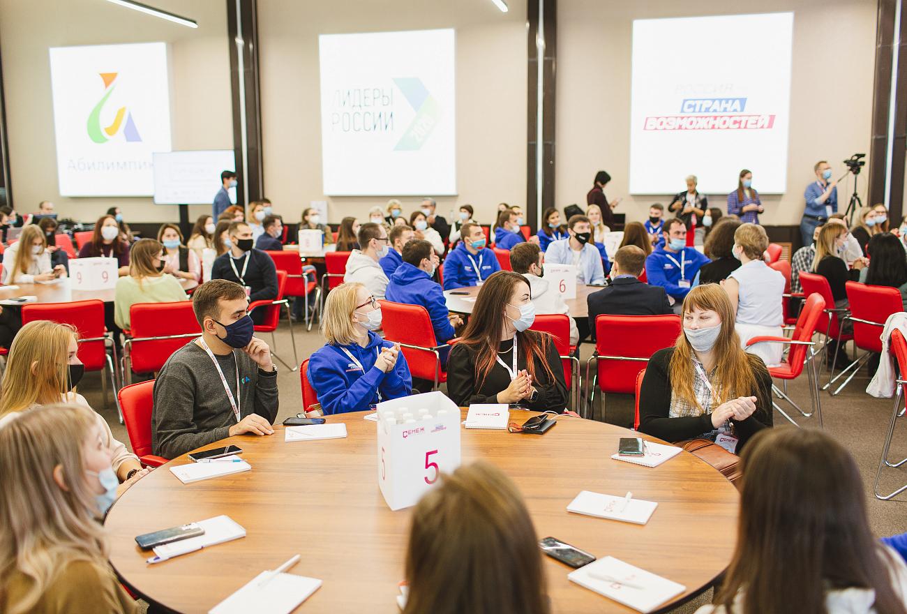 Педагоги из Твери приняли участие в Молодежном педагогическом форуме «Линейка»