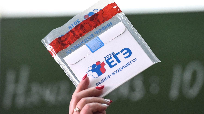 В Тверской области может резко измениться формат ЕГЭ