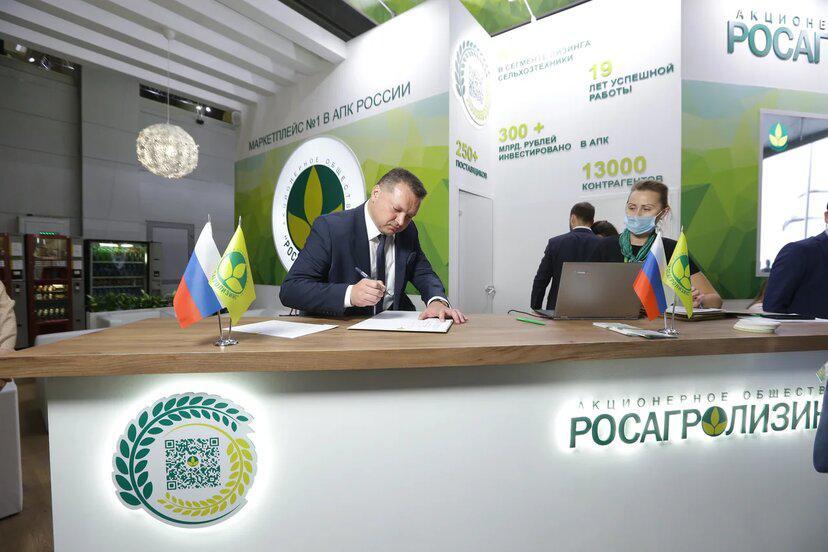 В Тверской области расширится агротехнопарк