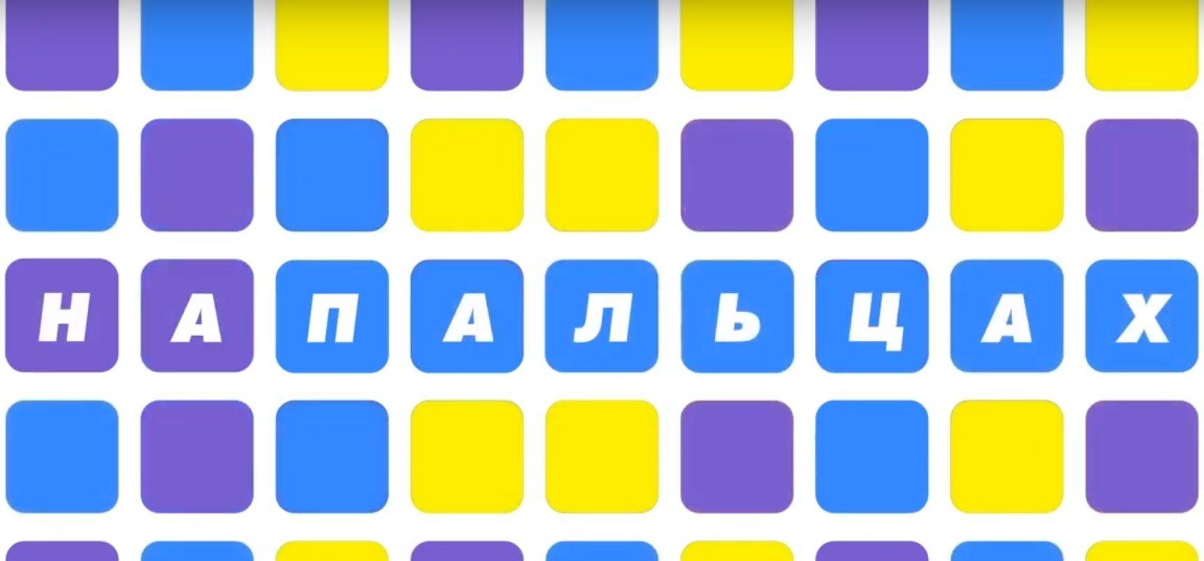 """На пальцах"": Хамильтон Стандард-Наука"