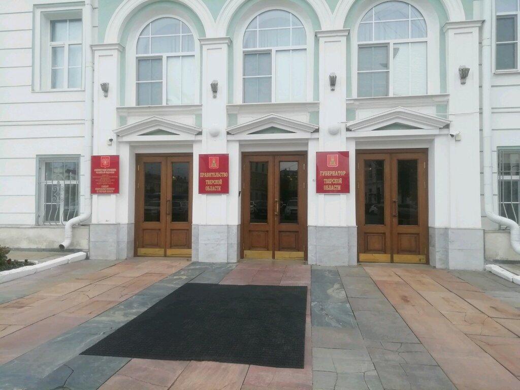 В Правительстве Тверской области произошли две кадровые перестановки