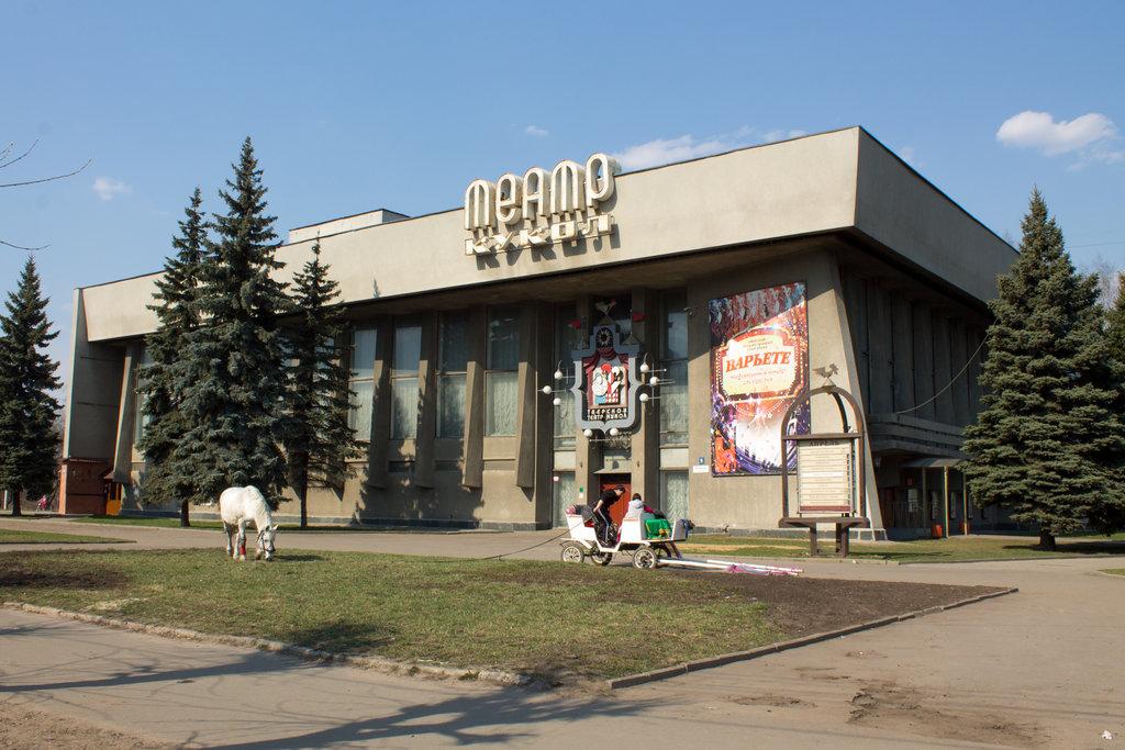 «Большие гастроли»: в Твери покажет спектакли Рязанский театр кукол