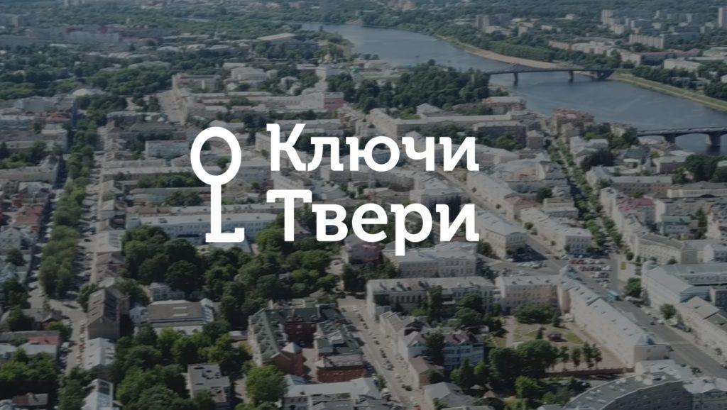 Ключи Твери: как появился бульвар Радищева