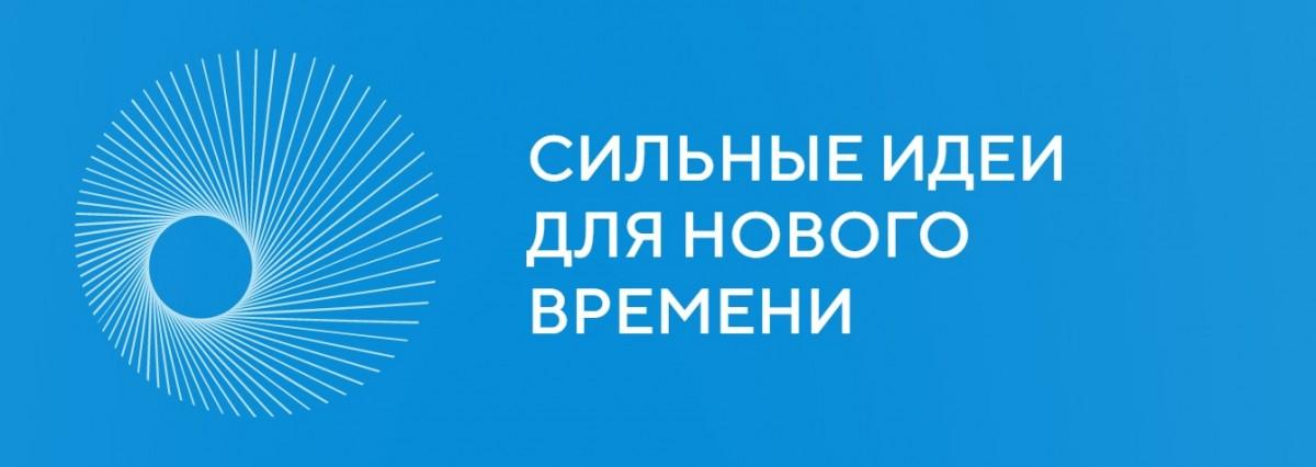 """Эксперты назвали """"сильные идеи"""" для реализации в Тверской области"""