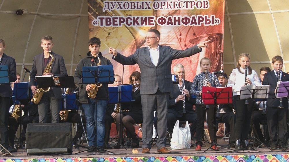 Торопецкий народный духовой оркестр принял участие в фестивале «Тверские фанфары Победы»