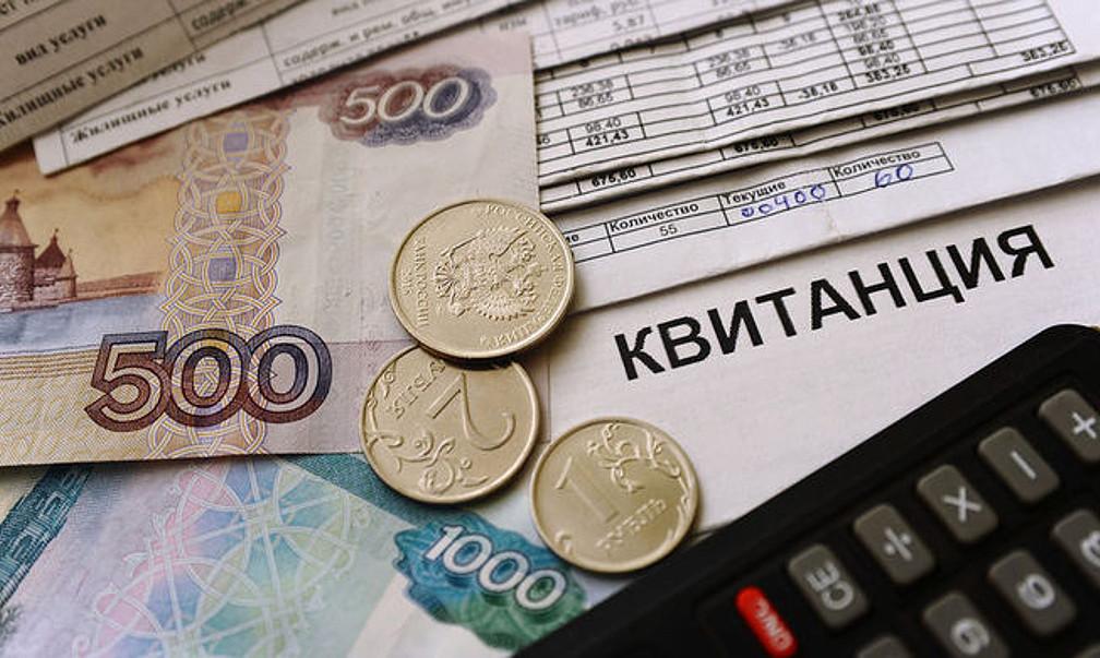 В Тверской области могут отменить плату за ЖКУ для бедных граждан