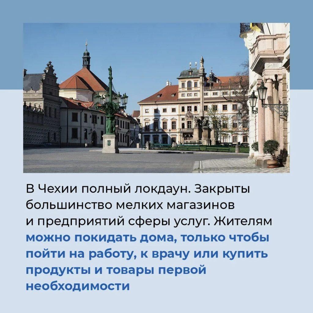 Статистика распространения коронавируса в Тверской области: данные на 30 октября