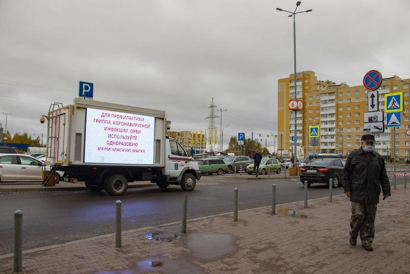 Сотрудники МЧС в Твери показывают видео про коронавирус на машинах