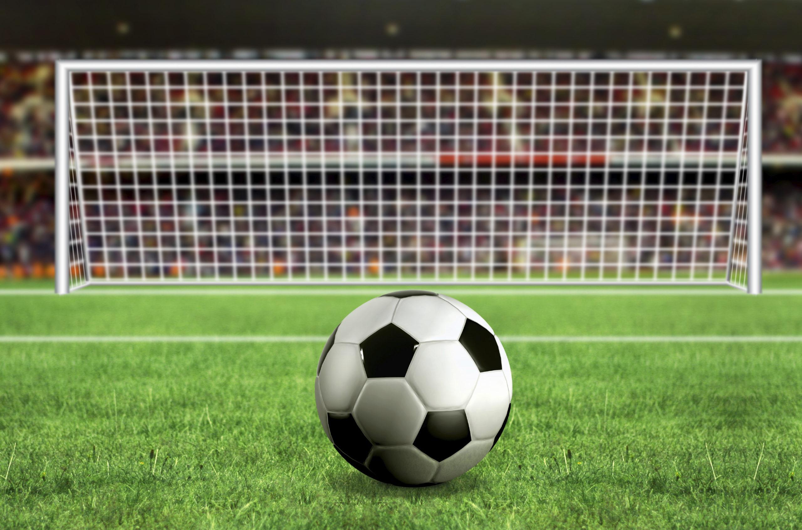 Тверские футболисты заняли седьмое место в первенстве России «Золотое кольцо»