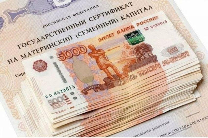 Родители в Тверской области смогут быстрее и проще направить средства маткапитала на обучение детей