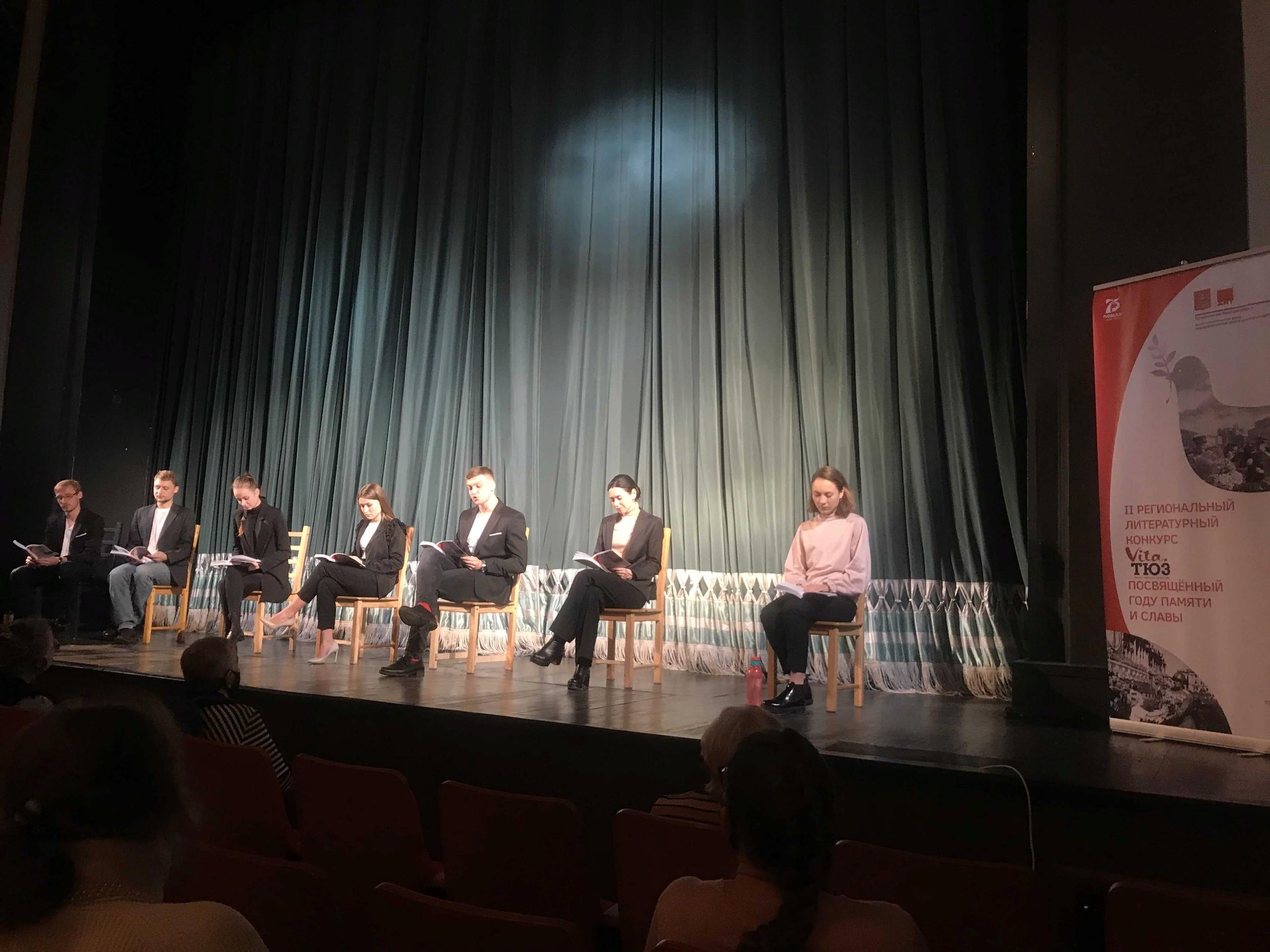 Актеры Тверского театра юного зрителя проведут онлайн читку и ответят на вопросы зрителей