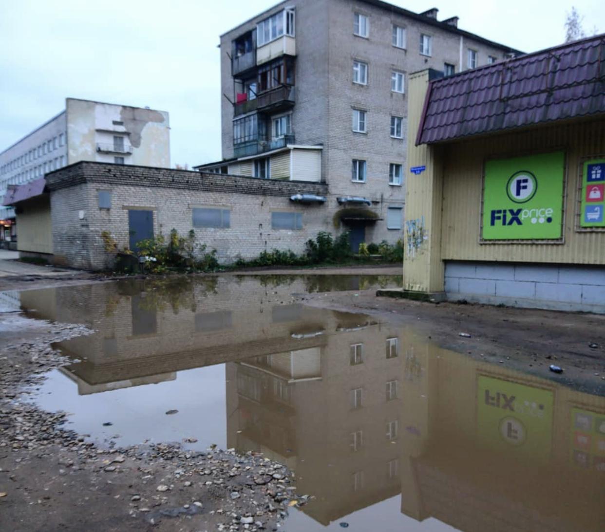 Глава округа Тверской области извинился за лужу-инстаграмщицу