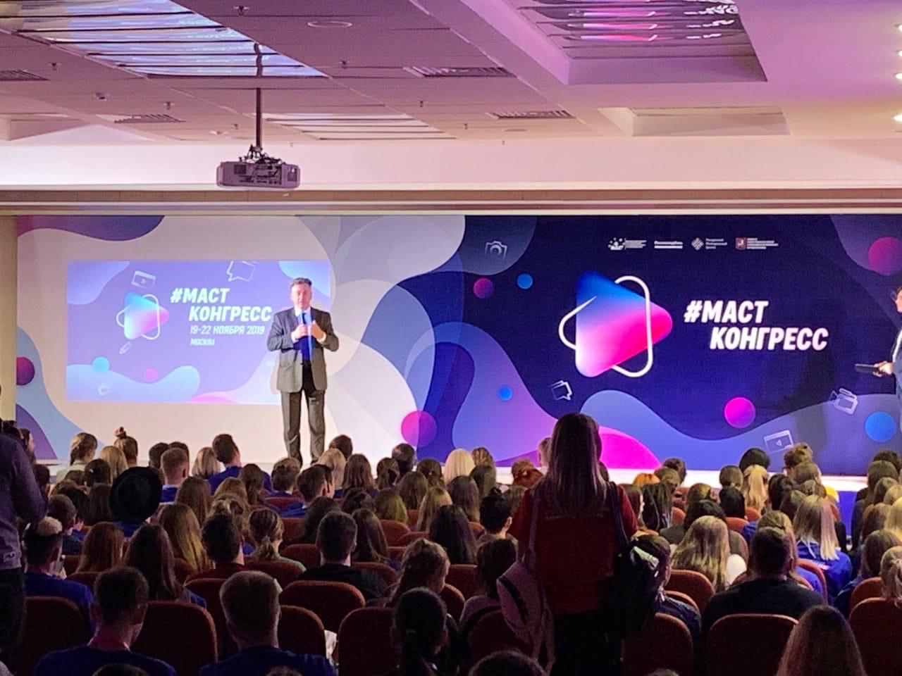 Молодежные СМИ Тверской области примут участие во Всероссийском конгрессе