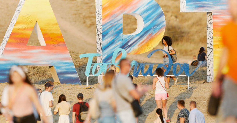 Молодежи Верхневолжья предлагают заявить о себе на фестивале «ТАВРИДА АРТ Moscow»
