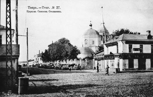 В память о разрушенном храме в Твери установят мемориальную доску