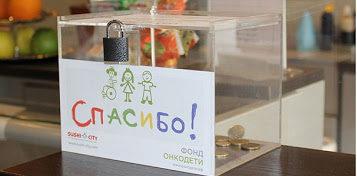 Собирать пожертвования в Тверской области станет сложнее