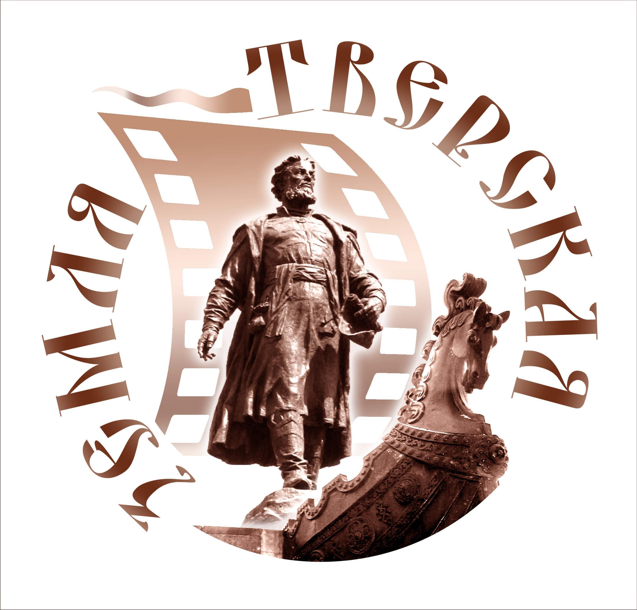 На конкурс фильмов «Земля Тверская» заявились авторы и студии Верхневолжья, Владивостока, Крыма