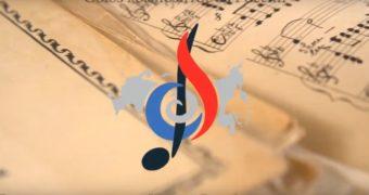 Фестиваль современной музыки «Мой город» пройдет в Твери