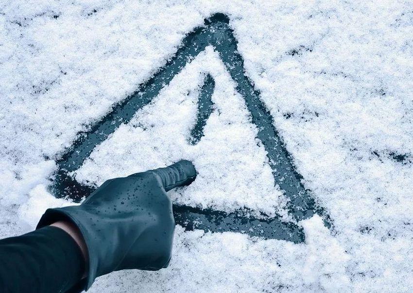 Снег с дождем и гололедица ожидаются в Тверской области