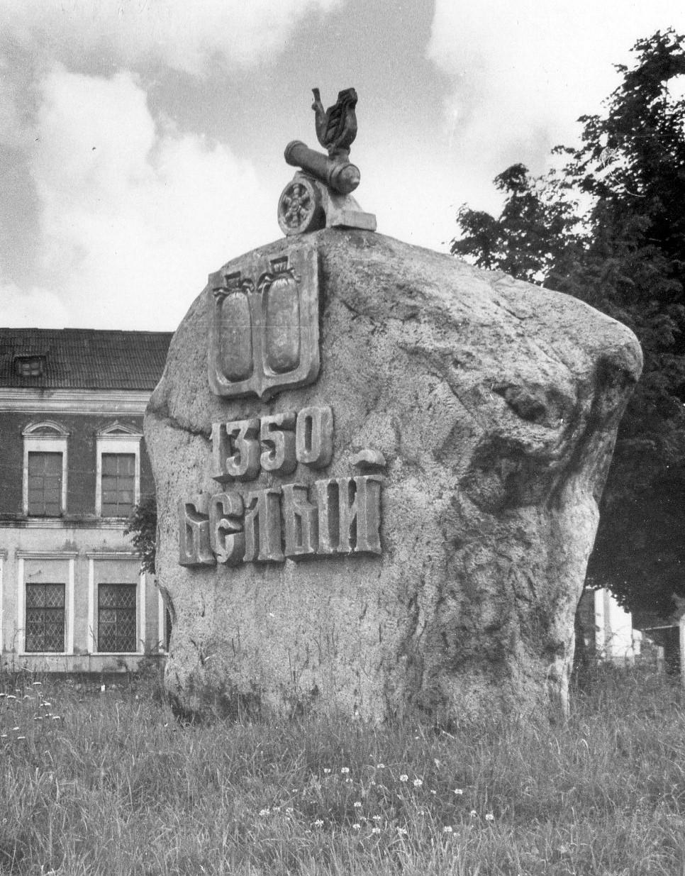 """Фотолента """"Тверьлайф"""": красота в камне и символы эпохи"""