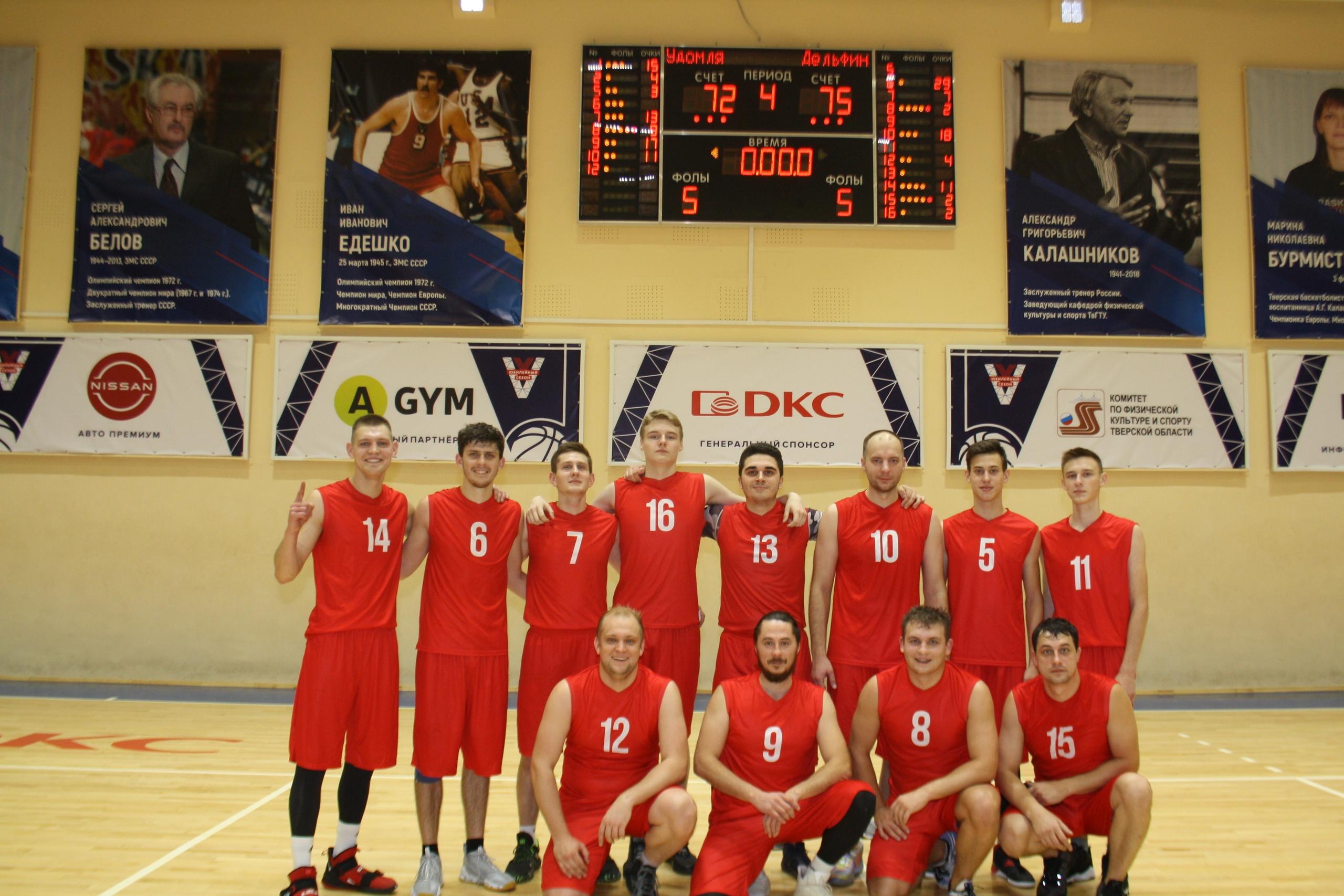 Ржевские баскетболисты успешно стартовали на кубке Тверской области