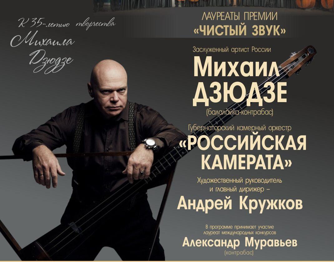 В Тверской филармонии состоится торжественное закрытие 51-го фестиваля «Музыкальная осень в Твери»