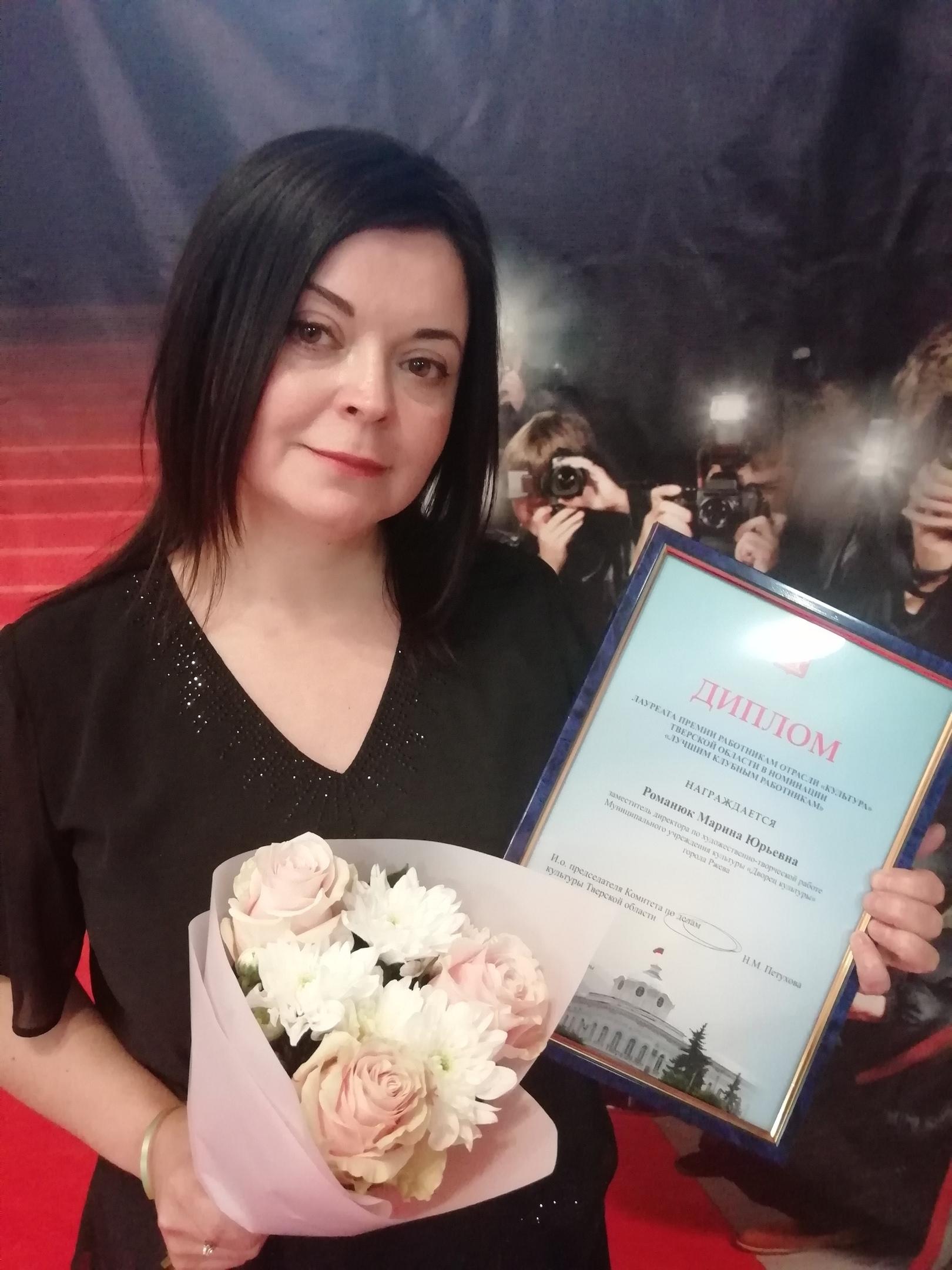 Ржевитянка Марина Романюк вошла в число лучших клубных работников региона