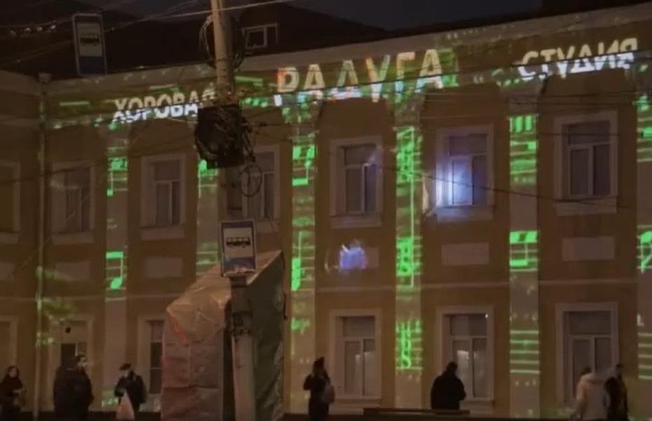 """В честь юбилея ДК """"Металлист"""" покажет праздничное шоу 3D-проекций"""