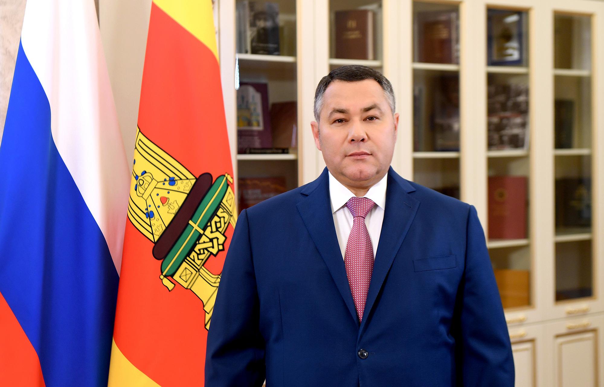 Губернатор поздравил жителей Тверской области с праздником 4 ноября