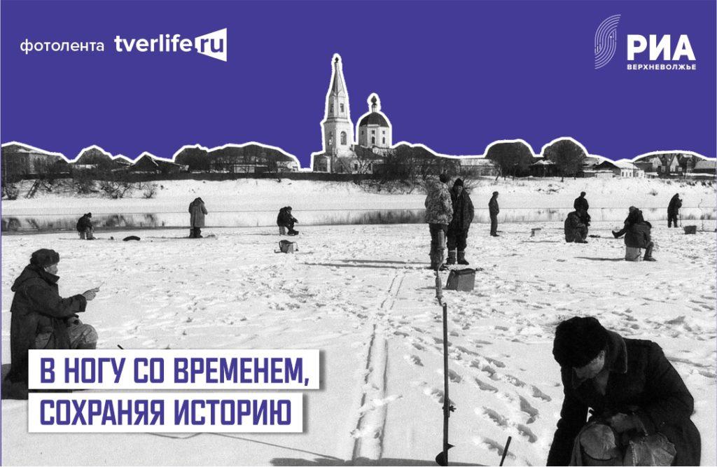 """Фотолента """"Тверьлайф"""": как раньше развлекались в Тверской области"""