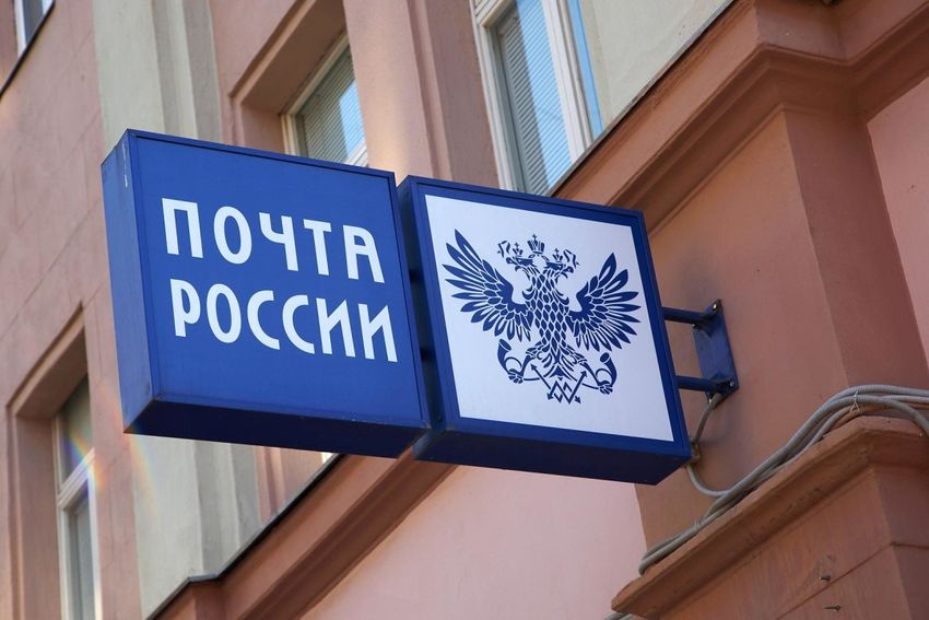 Почтовые отделения Тверской области начнут выдавать заказы Wildberries