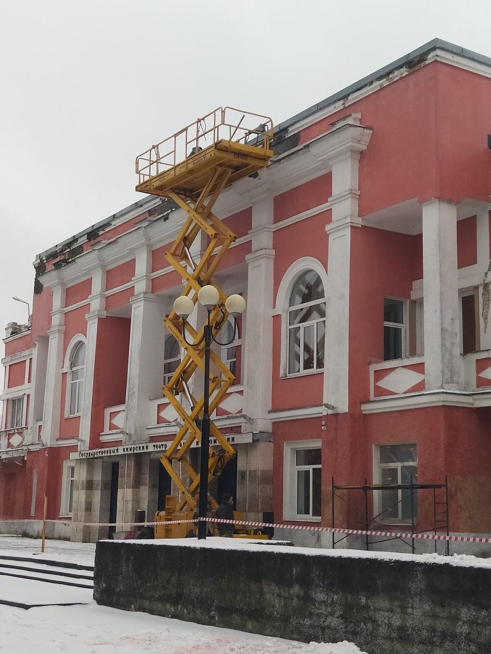 В Тверской области ремонтируют Кимрский театр драмы и комедии