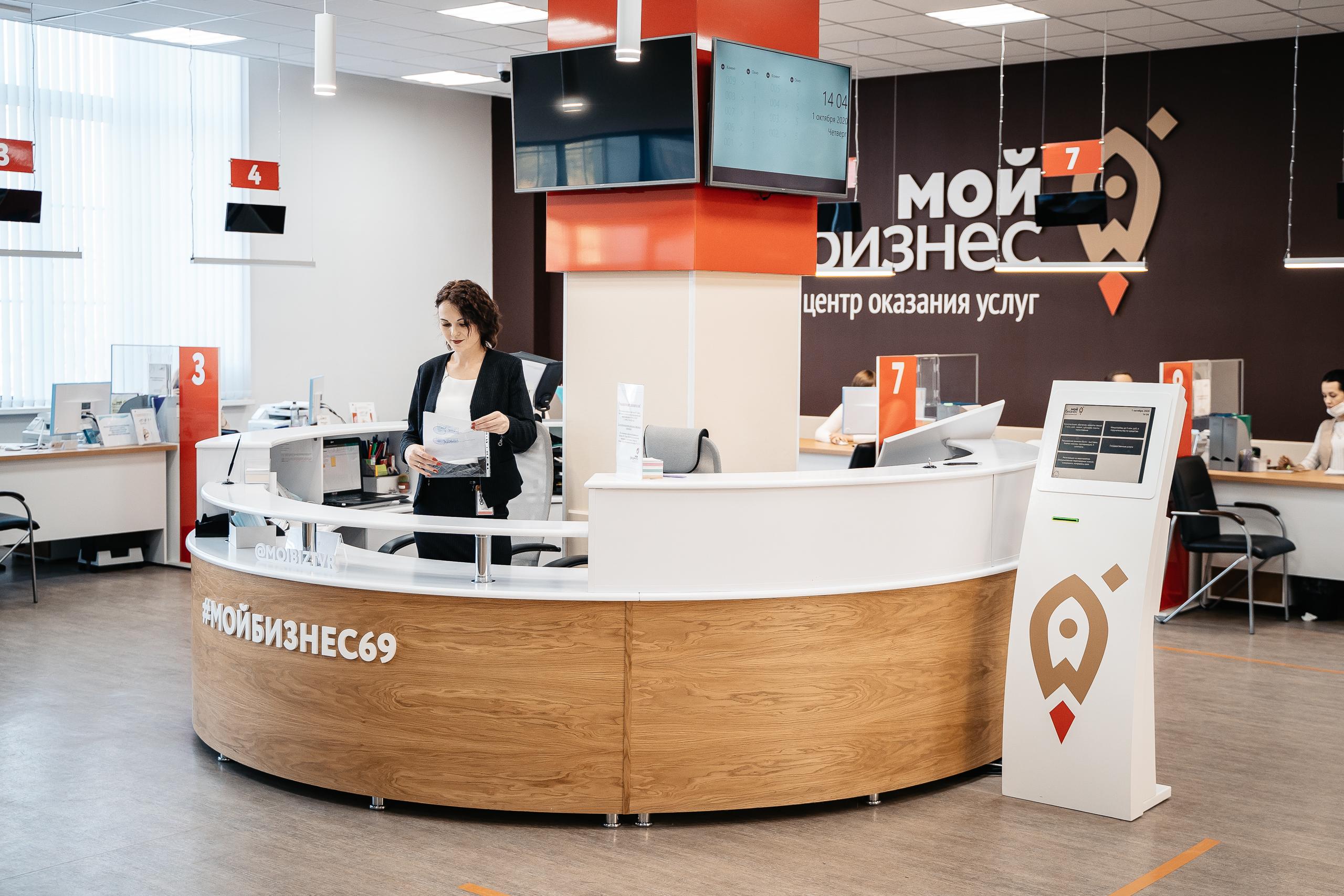 Кафе и ресторанам в Тверской области будут выдавать кредиты на льготных условиях