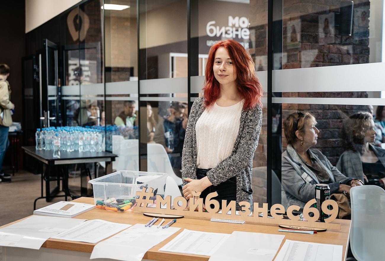 Некоторым женщинам в Тверской области будут выдавать льготные займы под низкий процент