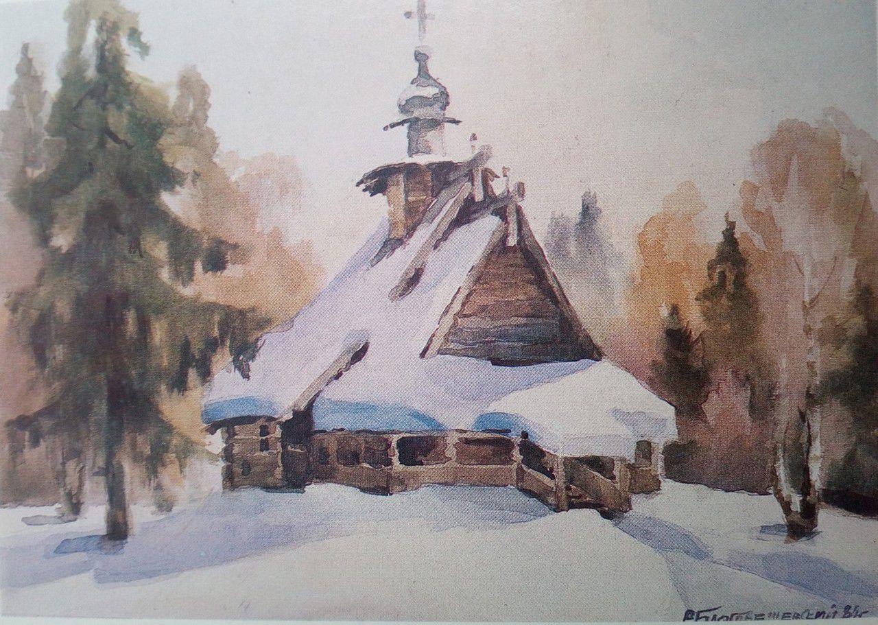 В Тверской области открылась выставка акварелиста Ростислава Благовещенского