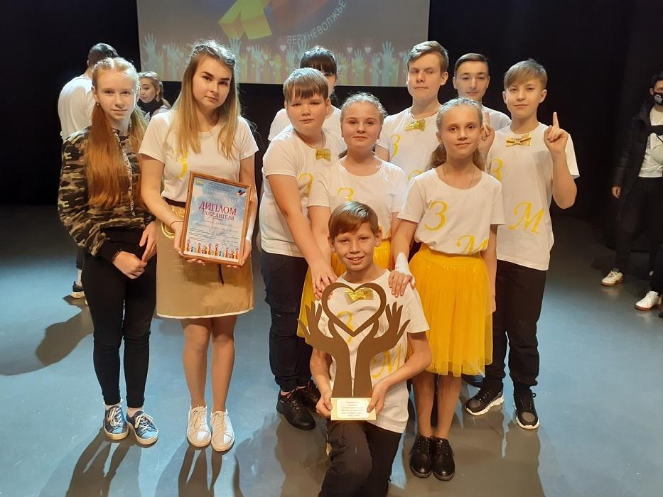 Вышневолоцкая «Золотая молодёжь» получила дипломы за чувство юмора
