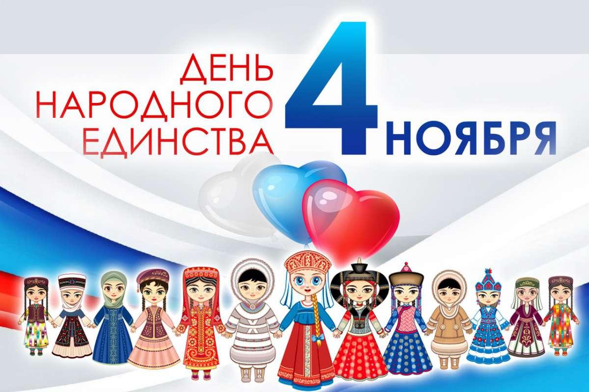 Жители Тверской области смогут проверить свои знания по истории в онлайн-викторине