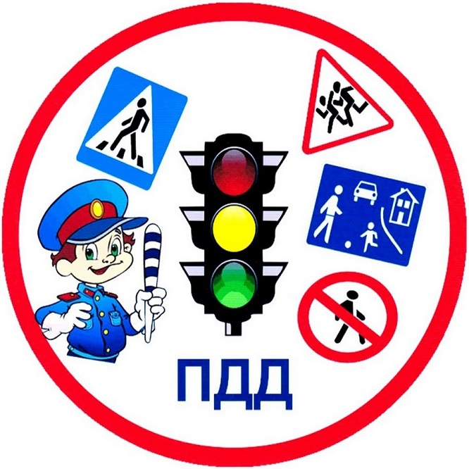 Тверские школьники примут участие во всероссийской олимпиаде по безопасному поведению на дорогах