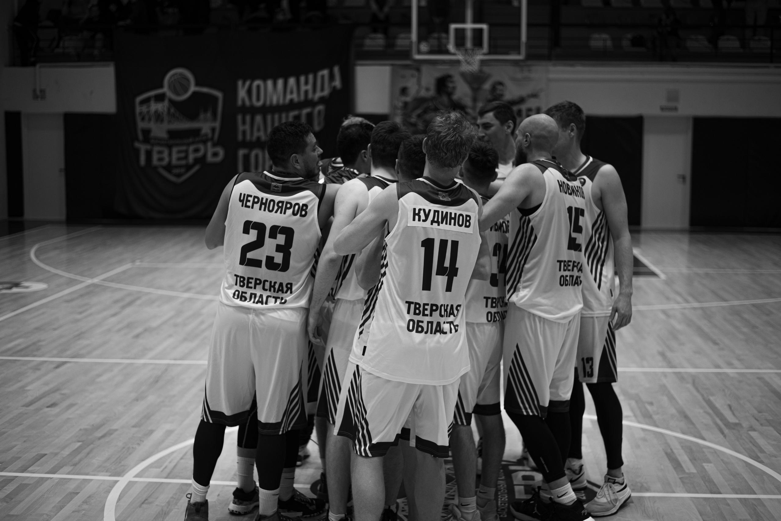 Тверские спортсмены отправятся в Тулу на Первенство ЦФО по баскетболу