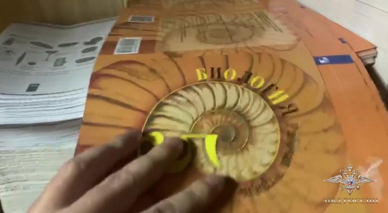 В Твери полиция обнаружила подпольное производство учебников