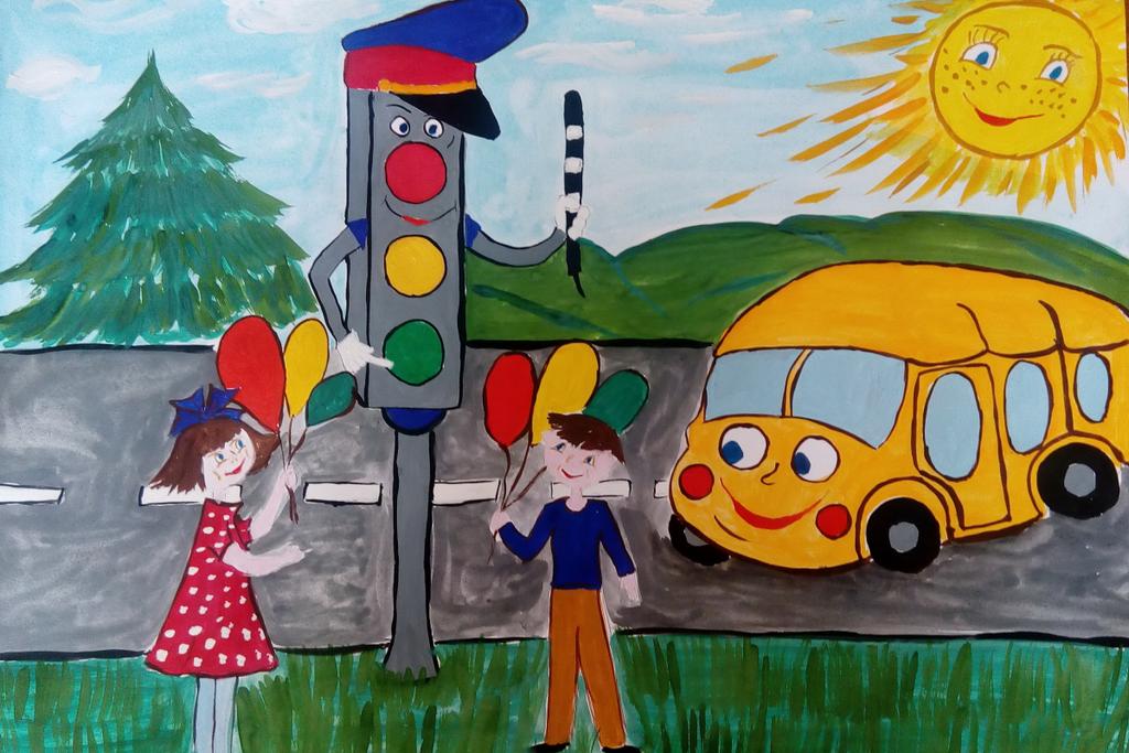 Юные жители Тверской области примут участие в IV Всероссийском конкурсе рисунков по правилам дорожного движения